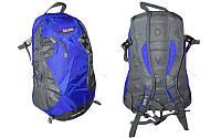 Городской рюкзак мужской молодежный Daypack Zelart