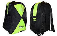Рюкзак спортивный Daypack Zelart