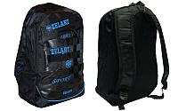 Городской рюкзак мужской на каждый день маленький 21 л Daypack Zelart