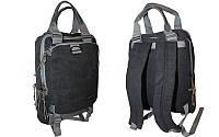 Сумка-рюкзак рюкзак молодежный мужской