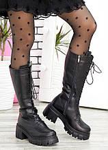 Ботинки высокие на шнуровке кожа 7596-28