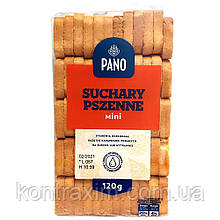 Сухарики PANO Suchary pszenne Mini 120 гр
