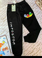Спортивные штаны для мальчика Амонг ас 6,12 лет