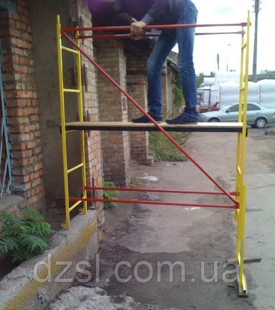 Підмости будівельні поміст ПМ-200 1.71 х 0.55 (м)