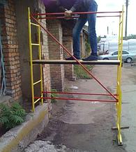 Подмости строительные помосты ПМ-200  1.71 х 0.55 (м)