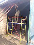 Підмости будівельні поміст ПМ-200 1.71 х 0.55 (м), фото 10