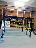 Підмости будівельні 1.85 х 0.6 (м) Мобі 190, фото 2