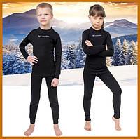 Детское термобелье зимнее теплое , комплект термобелья повседневное, термоштаны