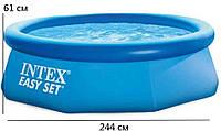 Intex 28106, надувной бассейн 244 x 61 см Easy Set (Intex 28110)
