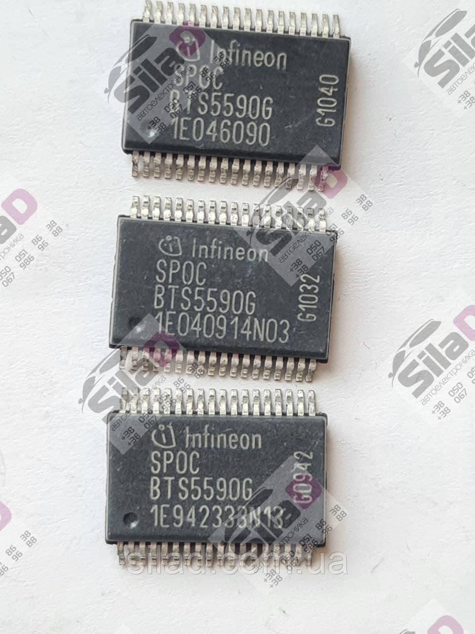 Микросхема BTS5590G Infineon  корпус PG-DSO-36-34