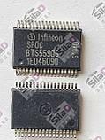 Микросхема BTS5590G Infineon  корпус PG-DSO-36-34, фото 4