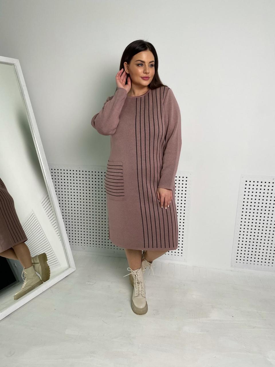 Тепле в'язана сукня «Лора», 46-54