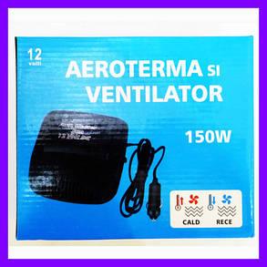 Обогреватель салона Aeroterma si Ventilator (теплый и холодный воздух) 12В 150Вт, фото 2
