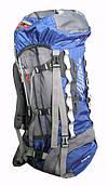 Рюкзак походный туристический большой 80 л Coleman