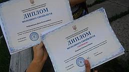 Ламінація диплома