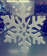 Снежинка из пенопласта толщина 1 см диаметр 50 см