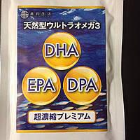 Омега-3 DHA+EPA+DPA (Япония) 120 таблеток на 60 дней