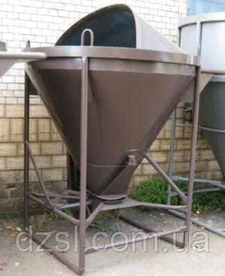 Бункер для бетону Туфелька конусний БП - 1.5 (куб. м)