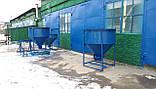 Бункер для бетону конусний БН - 1.5 (м. куб), фото 6