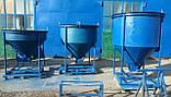 Бункер для бетону конусний БН - 1.5 (м. куб), фото 8