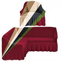 Чехол на угловой диван с креслом Разные цвета