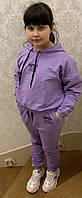 Спортивный подростковый костюм на манжетах для девочки Nasa 10-16 лет, сиреневого цвета