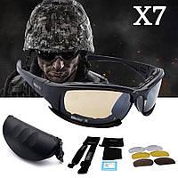 Тактические очки Daisy X7 с поляризацией, 4 сменные линзы в комплекте