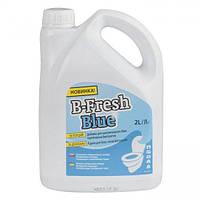 Жидкость для биотуалетов Thetford B-Fresh Blue 2.0 л