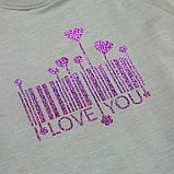 Реглан детский удлиненный р.98,104,110,116,122 SmileTime I love you, серый, фото 2
