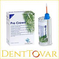 Pro Crown, Про Кровн, А2 Пластмаса для виготовлення тимчасових коронок і мостів, 50 мл. / 75г