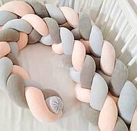 Бортики коса в дитяче ліжечко, захист в кроватку косичка 120см