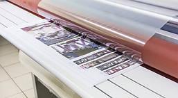 Ламінування паперу