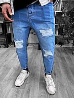 Джинсы синие мужские Новая Модель