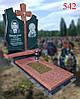 Памятник из лезниковского гранита и габбро с фигурным крестом