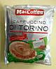 Кофейный напиток Maccoffee Cappuccino Di Torino Корица 3 в 1 20 пакетиков
