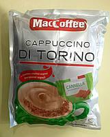 Кофейный напиток Maccoffee Cappuccino Di Torino Корица 3 в 1 20 пакетиков, фото 1