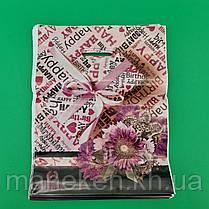 """Пакети з вирубний ручкою (29х37""""Хеппі """"Ренпако (50 шт), фото 3"""