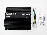 Автомобильный усилитель звука X-8000USB - Bluetooth, USB,FM,MP3! 2800W 4х канальный