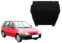 Защита двигателя Suzuki Swift III 1996-2004