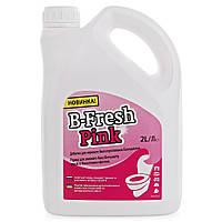 Жидкость для биотуалета Thetford B-Fresh Pink 2.0 л