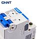 Модульный автоматический выключатель CHINT Electric NXB-63 2P 63А 6кА х-ка C для крепления на DIN-рейку, фото 3