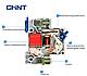 Модульный автоматический выключатель CHINT Electric NXB-63 2P 63А 6кА х-ка C для крепления на DIN-рейку, фото 6
