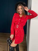 Стильное женское платье - рубашка с поясом , замш , весна 2021 : 42-44 46-48