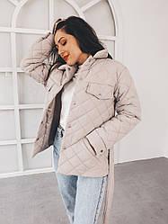 Куртка стеганная бежевая