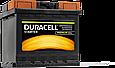 Аккумулятор автомобильный Duracell UK012 Starter (DS45H), фото 2