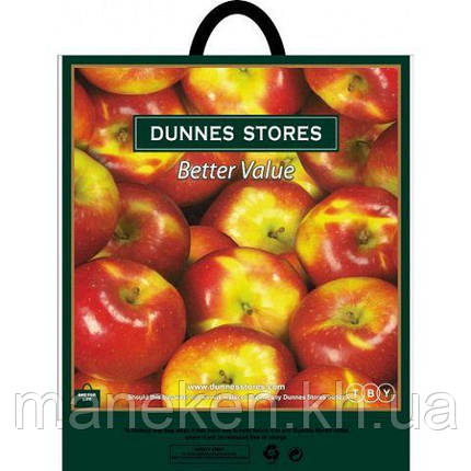 """Пакет з петлевий ручкою До """"Яблука"""" (44*45) 60мк Ренпако (25 шт), фото 2"""