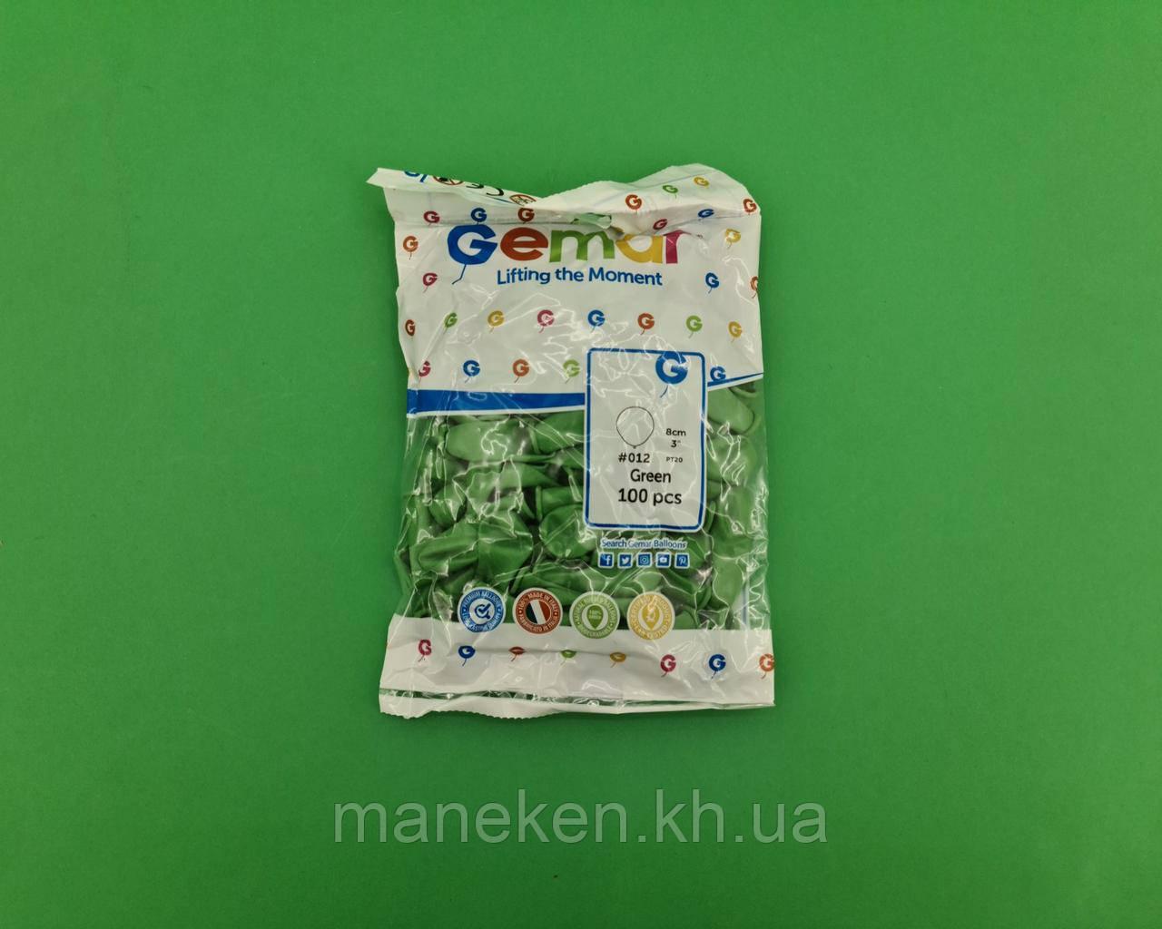 """Повітряні кульки пастель зелені 3"""" (8 см) латексні бомбочки 100 шт Gemar (1 пач.)"""