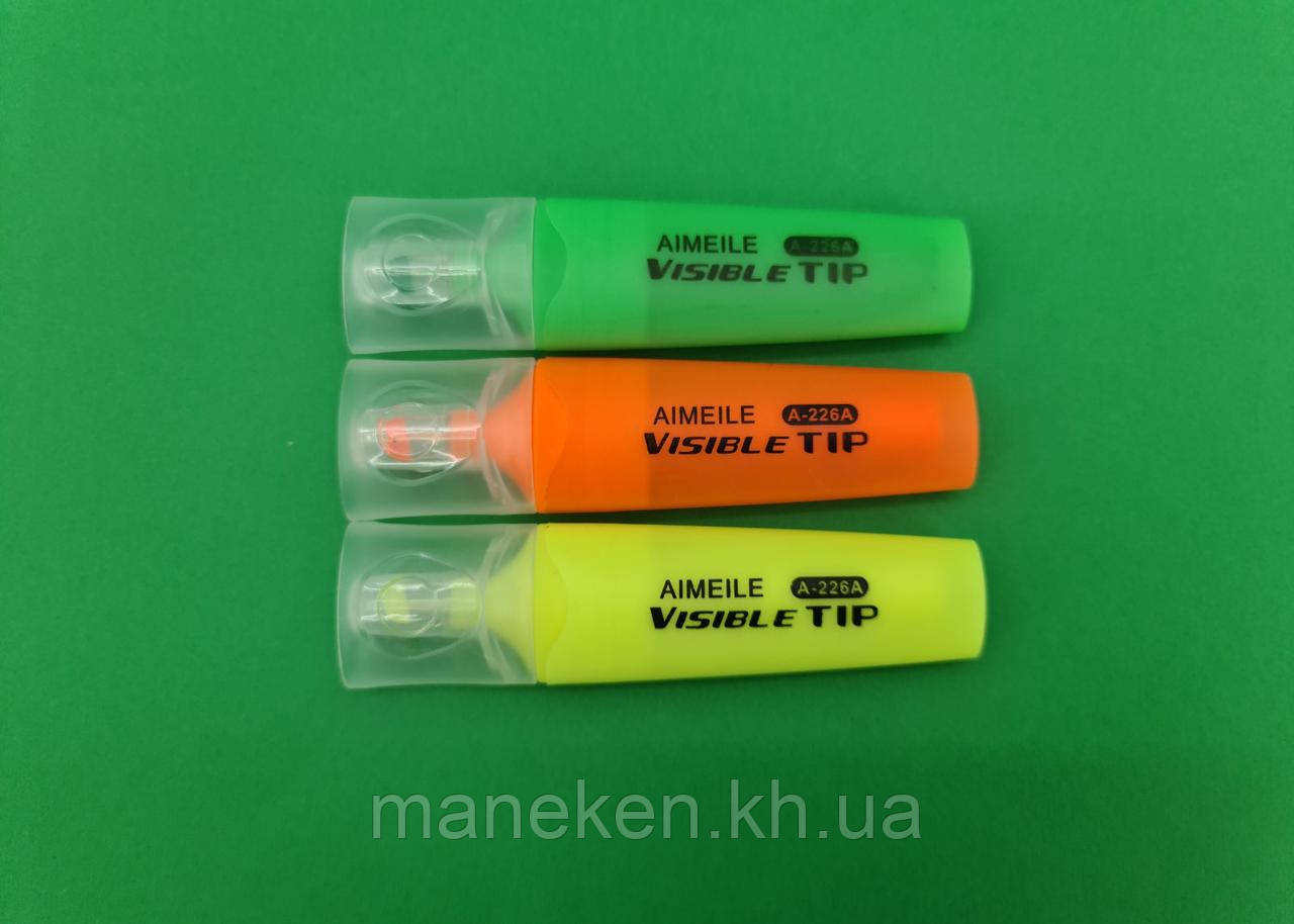 Текстовыделитель набор 3цвета (A-226A) (1 пач)