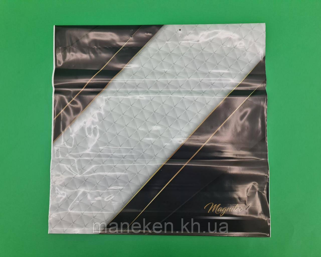 """П/е пакет- *пластик б """"Магнитек""""1013 (10 шт)"""