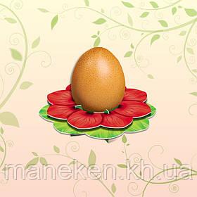 """Декоративная подставка для яиц №1 """"Мак"""" (1 яйцо) (1 шт)"""